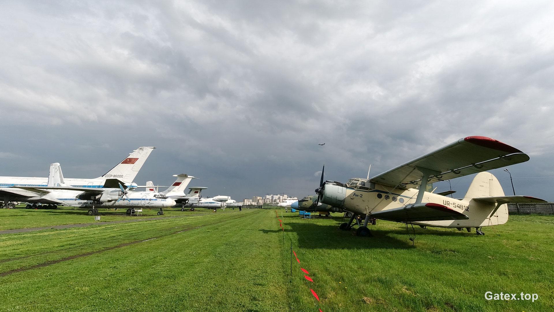 avia-museum-gatex