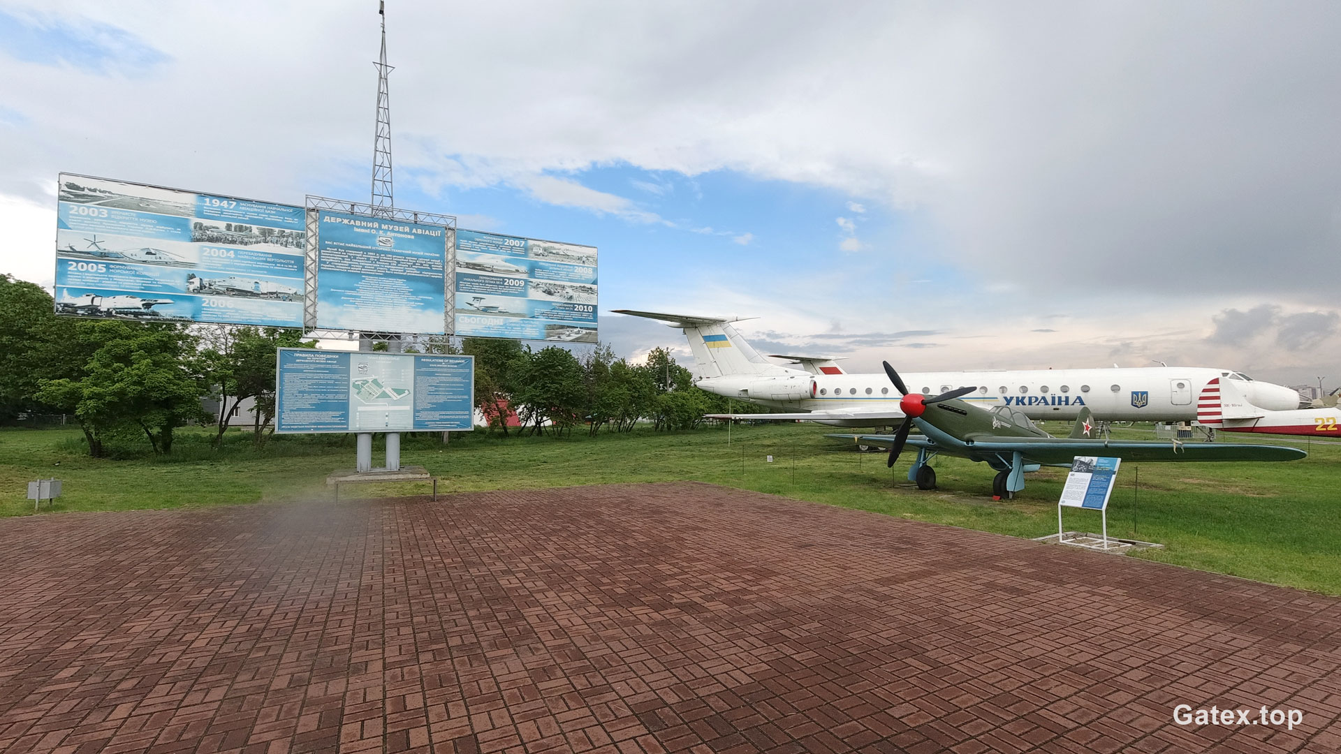 enter-avia-museum