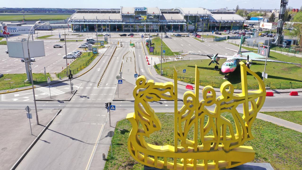 sikorsky-airport-gatex-03