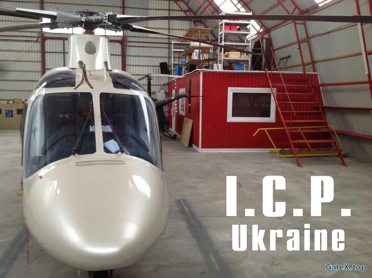 Техническое обслуживание вертолетной техники в Украине