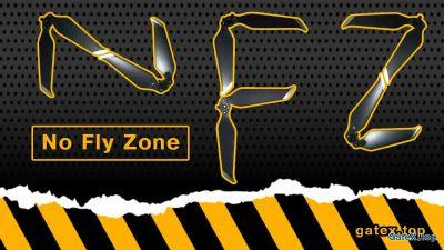 Поведение дрона в NFZ (No Fly Zone)