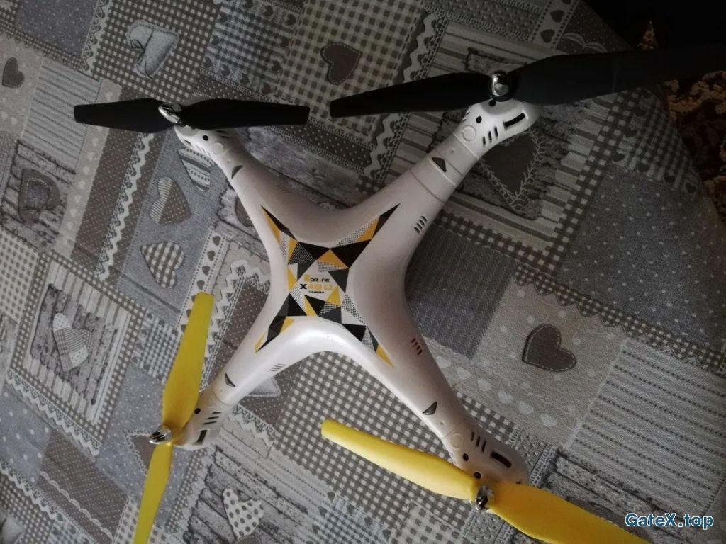 Квадракоптер ultra dron x48 camera