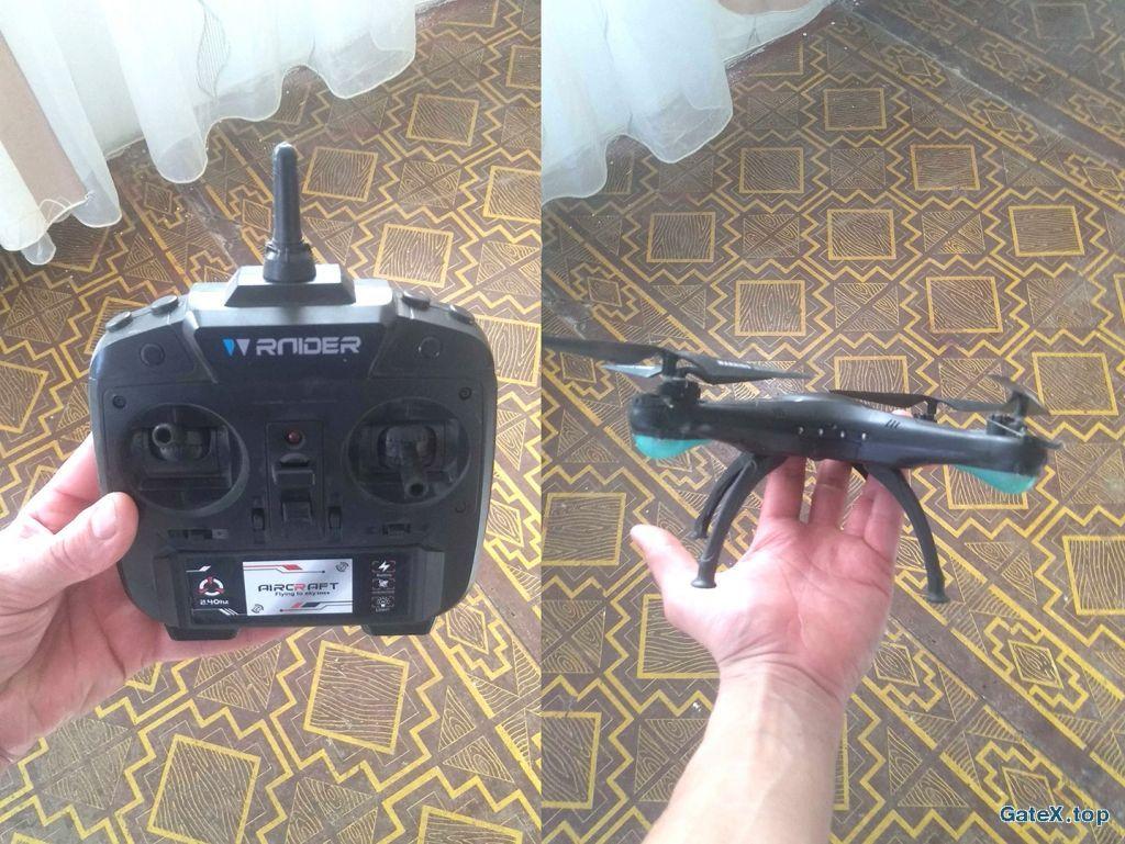дрон AircRaft