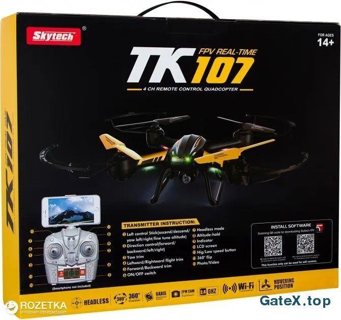 Квадрокоптер Skytech TK107W