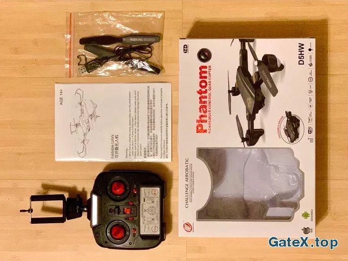 Пульт и лопасти для квадрокоптера Phantom D5H