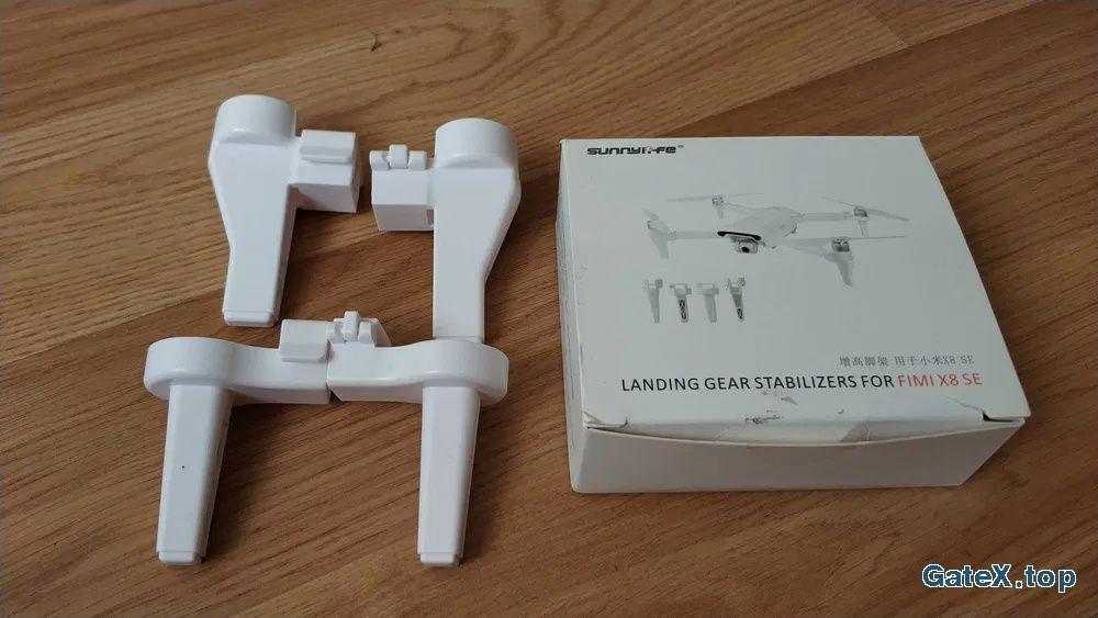 Защита подвеса камеры + ножки квадрокоптера Xiaomi FIMI X8 SE (SE2020)