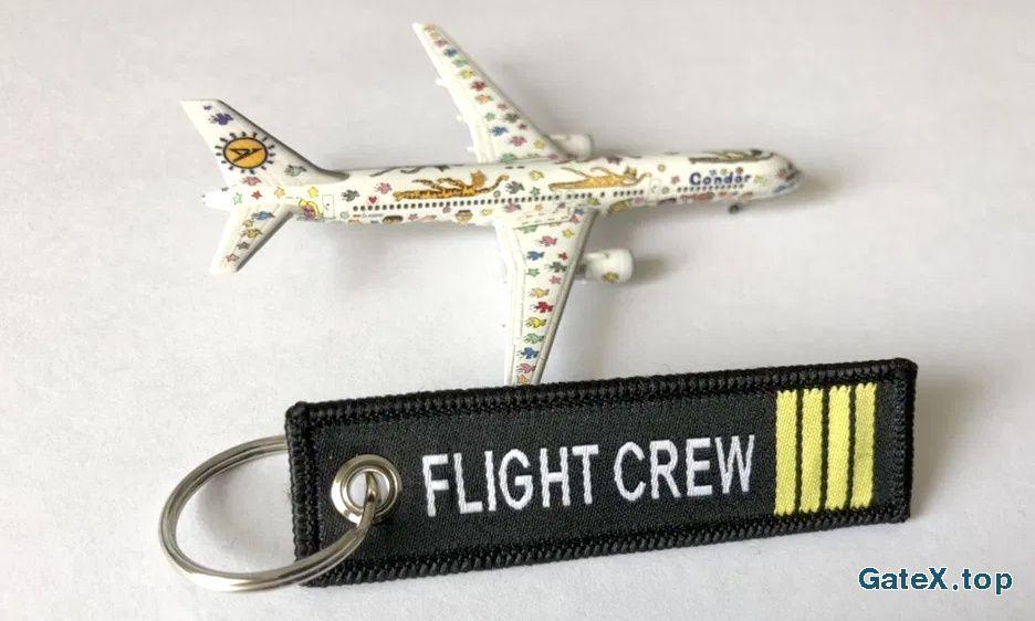 Авиационый брелок Flight crew